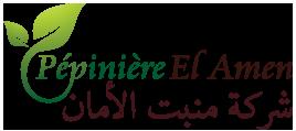 Pepinière El Amen-La pépinière leader en tunisie